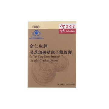 余仁生牌灵芝加破壁孢子粉胶囊 22.2g(60粒)*1瓶