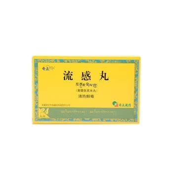 奇正 流感丸 薄膜包衣水丸  0.25g*12丸*2板