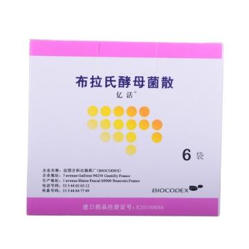 布拉氏酵母菌散 亿活 0.25g*6袋
