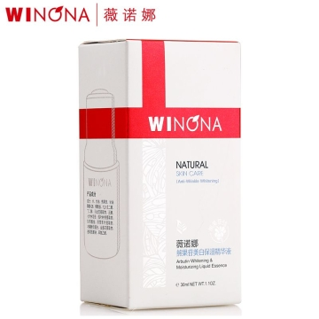 薇诺娜熊果苷美白保湿精华液(高度浓缩型)_30ml*1瓶 补水保湿 白皙透亮