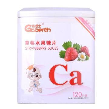 乖博士草莓水果糖片 96g(800mg*120片)