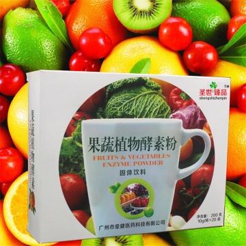 果蔬植物酵素粉 10g*20袋