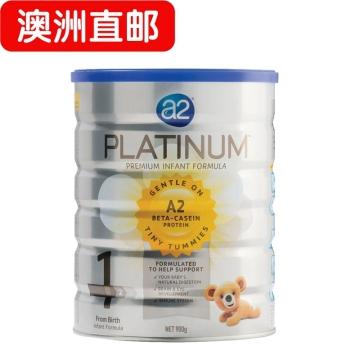 【澳洲直邮】 a2 Platinum Premium 澳洲白金系列婴儿奶粉1段 900g*3