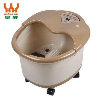 皇威智能养生足浴器 H-8801
