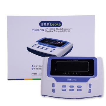 【健保通】倍益康中频电疗仪 ZP-100CIC
