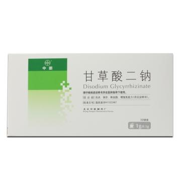 中新 甘草酸二钠 1g:0.1g*10袋【Y】