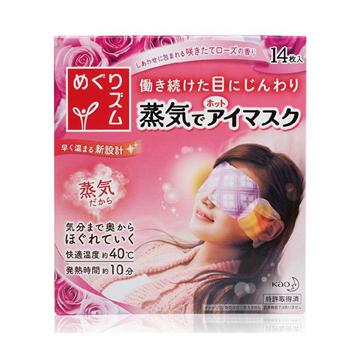 日本花王蒸汽眼罩 玫瑰花香 14片/盒