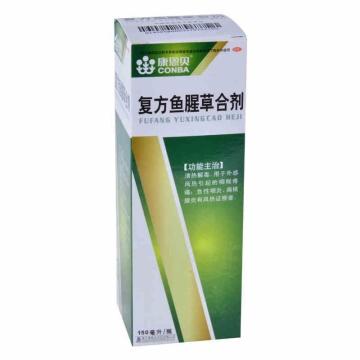 【健保通】康恩贝 复方鱼腥草合剂 150ml*1瓶
