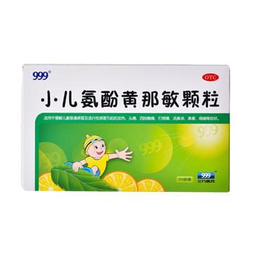 【健保通】小儿氨酚黄那敏颗粒 999 6g*20袋