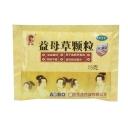 【瀚银通、健保通】金鸡 益母草颗粒 15g*10袋