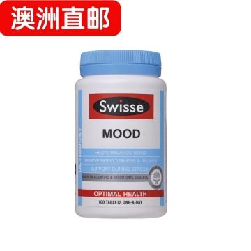 【澳洲直邮】Swisse/瑞思 Mood缓压抗抑郁调整情绪 改善更年期症状 50粒*2瓶 包邮