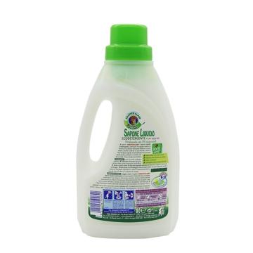 意大利进口大公鸡除菌儿童植物洗衣液 婴儿液态洗衣液 包邮 1000ML