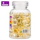 紫一 达尔斯康牌天然维生素E软胶囊 0.45g*120粒