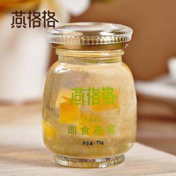 燕格格木瓜即食燕窝 75g*1瓶