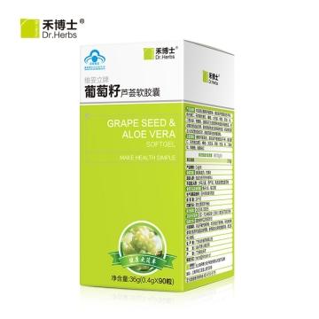 Dr.Herbs/禾博士 维妥立牌葡萄籽芦荟软胶囊 0.4g/粒*90粒