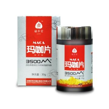 植萃堂 玛咖 60片/30g