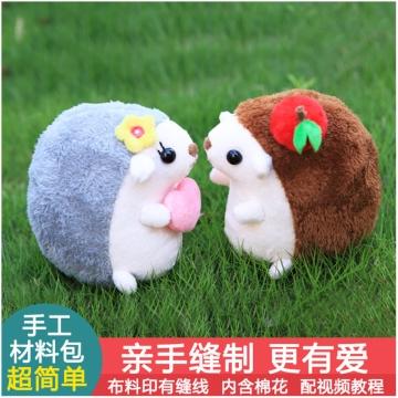 【紫荆屋】 暖猫DIY材料包布艺手工布偶刺猬竹炭包情侣公仔娃娃