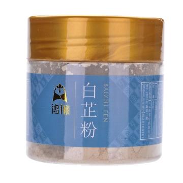 【瀚银通、健保通】白芷粉 鸿翔塑瓶90g 四川