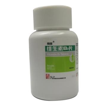 南囯 维生素B2片 5mg*1000片*1瓶【Y】