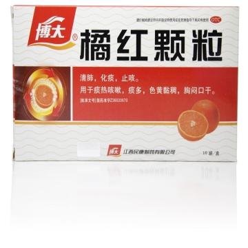 博大 橘红颗粒 11g*10袋【Y】