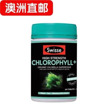 【澳洲直邮】Swisse/瑞思chlorophyll叶绿素排毒美颜 200片*2瓶 包邮