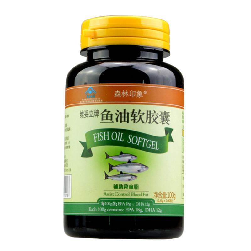 森林印象鱼油软胶囊 1.0g*100粒