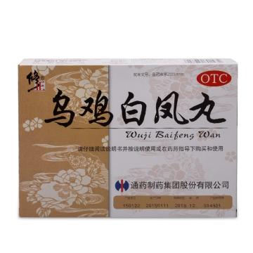 【瀚银通、健保通】修正 乌鸡白凤丸 水蜜丸  6g*10袋