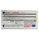 【健保通】海氏海诺排卵(LH)测定试纸(胶体金法) 10人份/盒