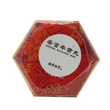 胡庆余堂 安宫牛黄丸 3g*1丸【Y】