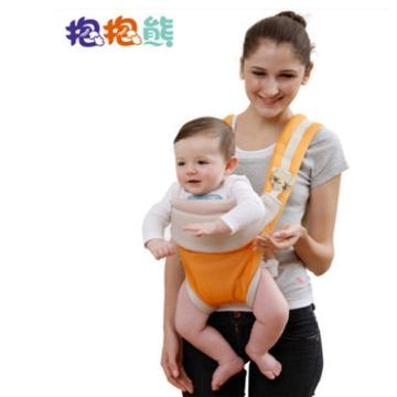 抱抱熊 婴儿背带 新生儿宝宝抱带 多功能四季横抱背袋 小孩前抱式背巾 904