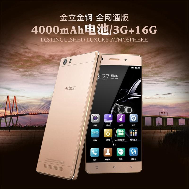 金立金钢GN5001S便宜价格 质量好吗