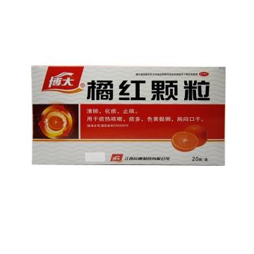 博大 橘红颗粒 11g*20袋【Y】