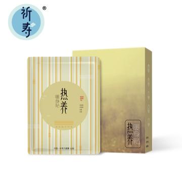 热养 暖身贴(小号)-暖宝宝70*90mm*7片/盒