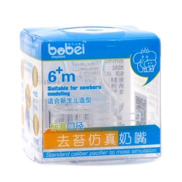邦贝小象 标准口径去苔仿真奶嘴 适合0-3m+新生儿 BF1802 奶瓶配件