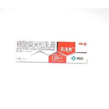 【健保通】艾洛松 糠酸莫米松乳膏 0.1%(5g:5mg)*5g*1支