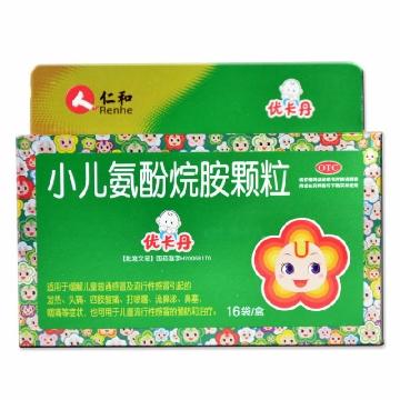 仁和 小儿氨酚烷胺颗粒 6g*16袋