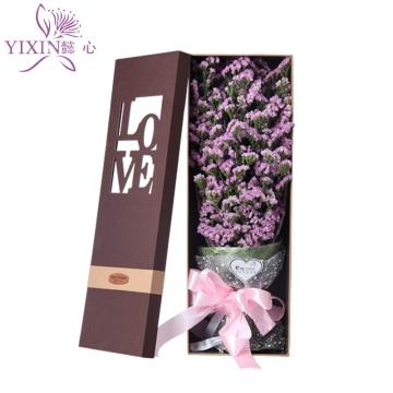 懿心鲜花 粉色勿忘我干花礼盒 勿忘我干花 瓶插花 全国送花