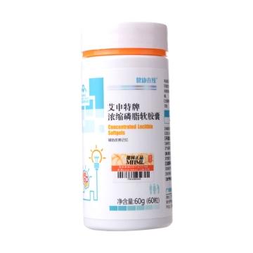 健康在线艾申特牌浓缩磷脂软胶囊 60g(1.0g*60粒)