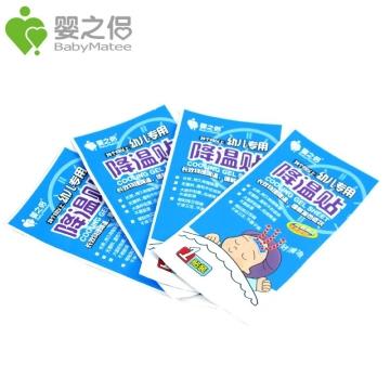 【健保通】婴之侣儿童专用降温贴 H020B