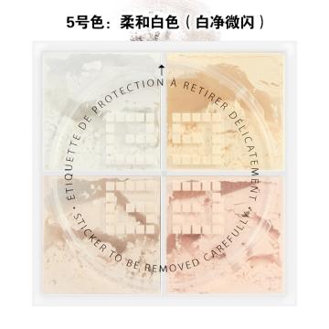 GIVENCHY/纪梵希四宫格蜜粉#5号色12g