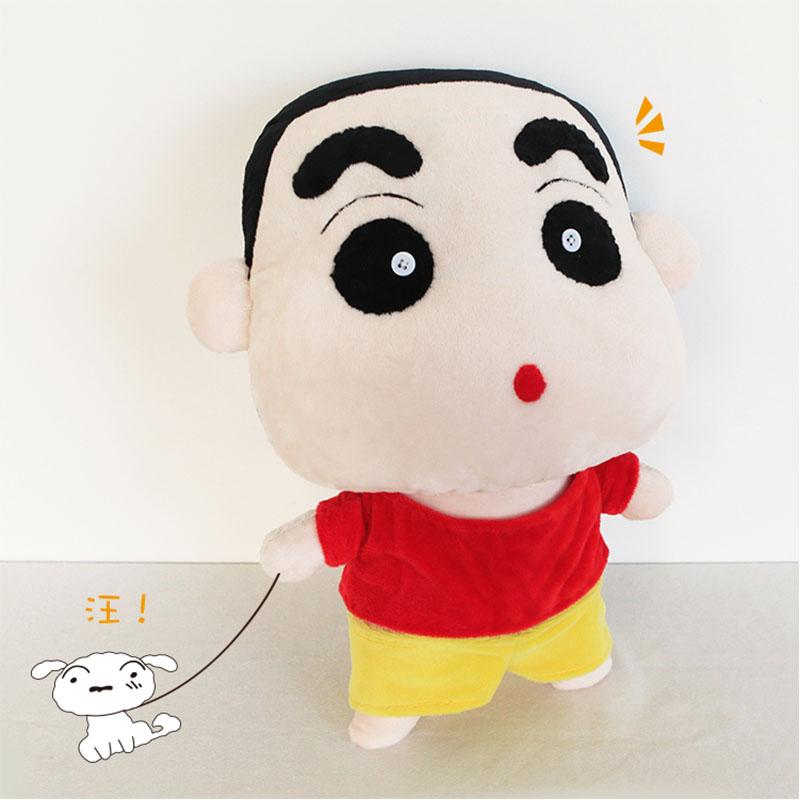 【紫荆屋】暖猫diy布艺材料包手工布偶蜡笔小新毛绒玩具