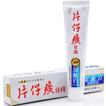 片仔癀深炫白牙膏(青柠薄荷香型)_95g*1支 洁白牙齿 健康牙周