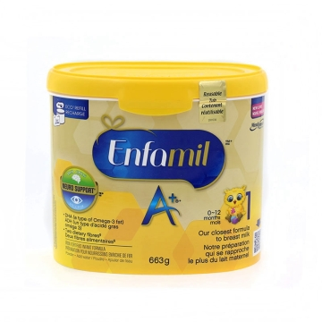 【加拿大直邮】加拿大美赞臣一段婴儿奶粉 0-12个月 663g