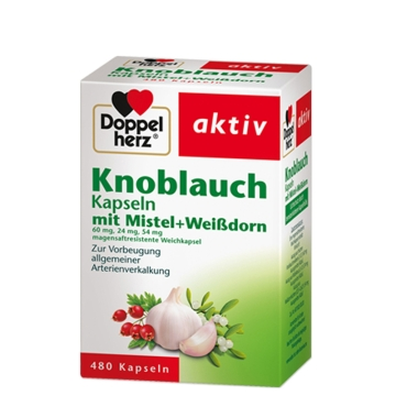 【海外直采 国内现货】德国双心 大蒜素提取物胶囊  480粒