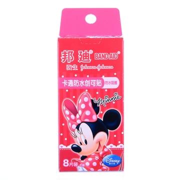【瀚银通、健保通】邦迪卡通防水创可贴(米妮) 58mm*18.2mm*8片