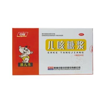 中族 儿咳糖浆 10ml*6支【Y】