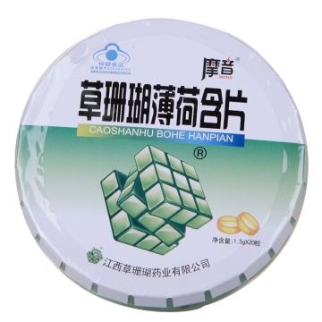 摩音草珊瑚薄荷含片 1.5g*20粒