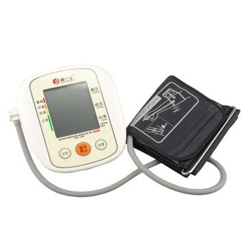 好一生臂式电子血压计 HYS-7160