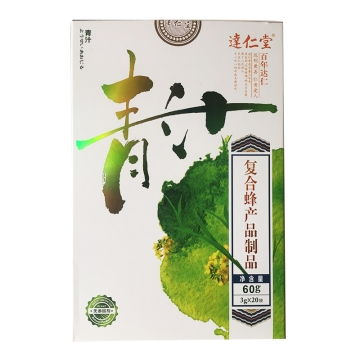 达仁堂青汁复合蜂产品制品 3g*20袋