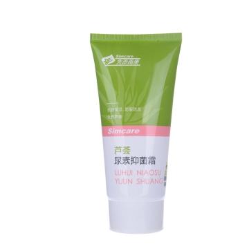 【健保通】先声再康芦荟尿素抑菌霜 125g